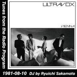 Tunes from the Radio Program, DJ by Ryuichi Sakamoto, 1981-08-10 (2014 Compile)