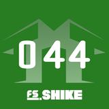 Tuesday Teaser 044   Retro • Dub • Bass   FS.Shike