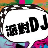 Houwenyong's Party Music (Hip-Hop)