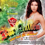 Bar Anthem Remastered Full CD