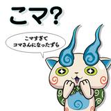おれごのmix vol.05 〜ショートmixはじめました〜