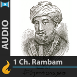 10th Perek: Laws of Red Heiffer (Poroh Adumah)