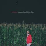 INVISIBILE a Radio Onde Furlane per 'Ammutolismo Mixtape 2' #iNTeRAPia
