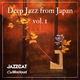 Deep jazz from Japan vol. 1