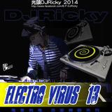 光頭DJRicky Electro Virus Vol.13 (2014.12.10)