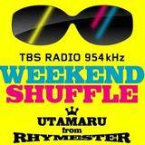 TBS RADIO RHYMESTER宇多丸のウィークエンドシャッフル 2015.08.01 GUEST: PUNPEE
