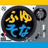Techno Classic 90's mix (Part1)