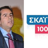 Μηταράκης στο «Ακραίως»: Πληρώνουμε την πολιτική των ανοικτών συνόρων του κ. Τσίπρα