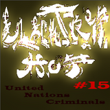 UncivilitedNomadCrü - ElecktripHop 15 13.09.19