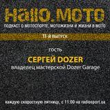 Hallo MOTO, 11-й выпуск, 20.05.2016