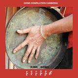 23.04.17 - Gongs asiatiques + Brutpop, Phill Niblock...