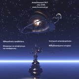 Αστρολογισμοί 24/7 - 30/7 Αναλυτικές προβλέψεις και μεσοδιαστήματα ευτυχίας.