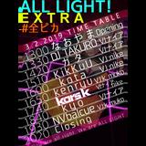 2019.3.2 ALL LIGHT! EXTRA op mix