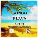 BONGO-FLAVA-2017
