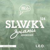 #ЗНАКИДВИЖЕНИЙ // 24.08.2018 // SILVER RAIN RADIO - 102 2 FM // KRSK