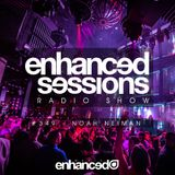 Enhanced Sessions 349 with Noah Neiman