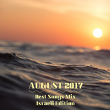 COLUMBUS BEST OF AUGUST 2017 MIX - ISRAELI EDITION