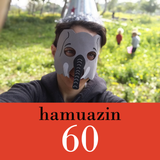 hamuazin no. 60