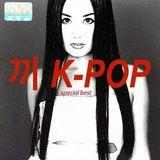 끼 K-POP BEST10