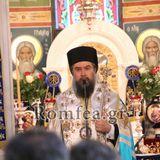 Κήρυγμα Σεβ. Μητροπολίτη Σερρών κ. Θεολόγου - Ευαγγελισμός της Θεοτόκου στην Ευαγγελιστρία Σερρών