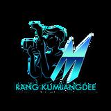 .# สุดแน่ถ้าของคุณมันถึง. (ท้ายมันจะลึกๆหน่อยนะ) By. M RangKumlangdee.