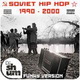 DJ Shum - Soviet Hip Hop 90's  / Funky version /