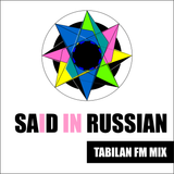 Табилан ФМ - Грустная русская / русскоязычная музыка /// Tabilan FM - Sad Russian / Said in Russian