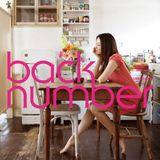 バックナンバー(back number) 2012-07-14 Live Factory, Tokyo