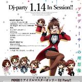 四国初・THE IDOLM@STERオンリーパーティー HE@RT-BEAT!! プロモーションmix(funkot)