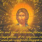 Byzantian Hymn 1