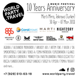 Nastia Uvarova - Mix for World Party Travel 10 Years