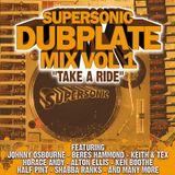 Supersonic Dubplate Mix Vol.I
