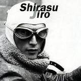 白洲次郎 音でたずねるドラマの世界 2009.09.20