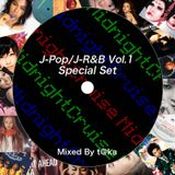 Midnight-cruise Dj MIx Podcast Special Set - J-Pop/J-R&B Vol.1