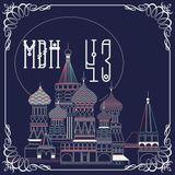 Moscow Disco Heat #43