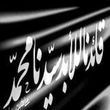 أنشودة شرطة نصيرية صبرا يا علوية - إنشاد رائع من قلب حمص المحاصرة
