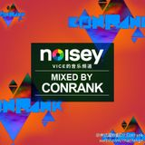 Conrank - No Days Off Till It Pays Off (Mix for Noisey/Vice)