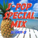 J-POP SPECIAL MIX vol.1