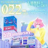 022- call.21[そらにーにー]5th anniversary!!!(2016.10.02)@宮城