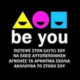 """Be You On Air"" με τον Jim Varouni & Niko Maistrelli στο Radiosun 07_03_2019"