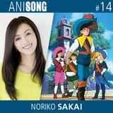 ANISONG #14   Noriko Sakai • 酒井法子