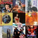 Ultimate Retro 80's Collection Volume 7: The Film Version Part 2