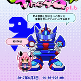 #DST4Q6 -Nhato mini mix-