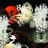 New Music Japan 2