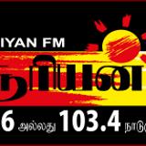 Sooriyan FM - Sooriya Raagangal - 19th February 2014