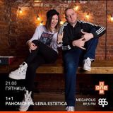 Pahomoff, Lena Estetica One Plus One Radio Show On Megapolis 89.5fm 08 - 12 - 2017