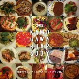 Kamogawa Rhapsody Mix 2012 mixed by Pinocchioman