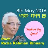 Ek Cup Cha 8th May 2016 interview with Rezia Rahman Kinnary & Tribute to Michael Mudhusudhan Datta