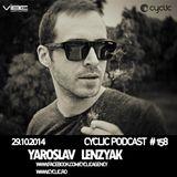 Cyclic Podcast #158 - Yaroslav Lenzyak