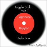 Jugglin Style Vol 3. ~ Japanese Reggae Mix~